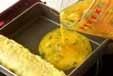 ホタテ入り卵焼きの作り方2
