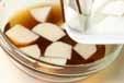 カブのユズ風味サラダの作り方1