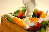 ゆで卵のアンチョビマヨサラダの作り方2