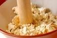 青菜のユズ風味白和えの作り方2