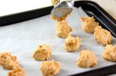 きな粉メープルクッキーの作り方3