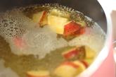 ホクホクサツマイモのみそ汁の作り方1