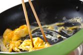 ウナギと卵の炒め物の作り方2