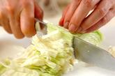 キャベツとキュウリの塩もみサラダの下準備1
