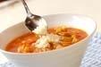 具だくさんのトマトスープの作り方4