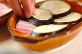 ナスとベーコンの重ね焼きの作り方1