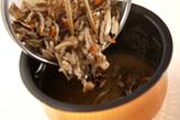 里芋の秋おこわの作り方4