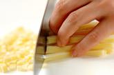 のりのひとくち揚げ餃子の下準備1
