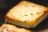 豆腐のステーキの作り方2