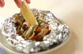 魚のホイルバター焼きの作り方3