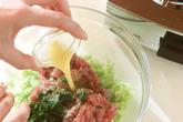 もちもち焼き餃子の作り方6