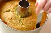 抹茶マーブルシフォンの作り方6