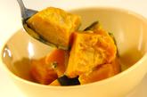 カボチャのバニラミルク煮の作り方2