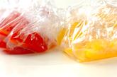 明太子クリーミースパゲティの作り方1