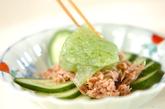 刺身コンニャクの中華サラダの作り方1