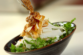 焼き油揚げの和風サラダの作り方1