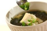 春雨とタケノコのスープの作り方2