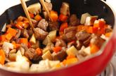 おこわ風炊き込みご飯の作り方1