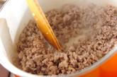 サンラータンスープの作り方1