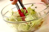 ガーリックドレッシングがけレタスのサラダの作り方1