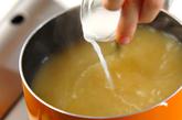 鶏肉とコーンのトロトロ春雨の作り方1