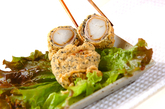 里芋の肉巻き揚げの作り方3