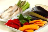 グリル野菜のマリネの下準備1