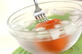 冷やしトマトのデザートの下準備1