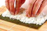 細巻き寿司の作り方1