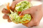 いろいろ野菜の甘酢漬けの作り方1