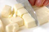 キムチのチーズ和えの下準備2