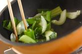 チンゲンサイのガーリック塩炒めの作り方1