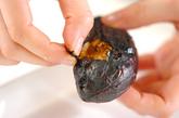 焼きナスの中華風ネギ和えの作り方1