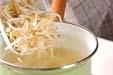 モヤシのみそ汁の作り方1