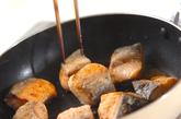 焼鮭のピリ辛マリネの作り方4