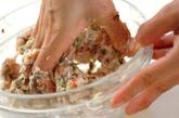 餃子鍋の下準備1
