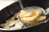手作りポテトチップスの作り方1