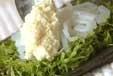 イカのマヨサラダの作り方2