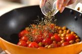 プチトマトのハーブソテーの作り方2