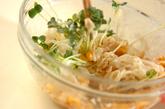 ホタテとバターコーンの大根サラダの作り方1