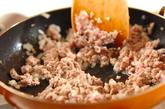 詰め物トマトのオーブン焼きの作り方4