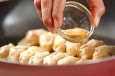 キムチーズ餃子の作り方5