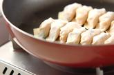 キムチーズ餃子の作り方3