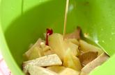 鯛のハーブソルト焼きの作り方4
