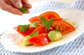 アボカドとトマトのマリネの作り方4