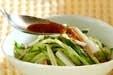 長芋とキュウリのサラダの作り方1