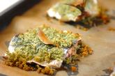 サンマのハーブパン粉焼きの作り方2