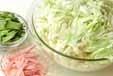 キャベツのもみサラダの下準備1