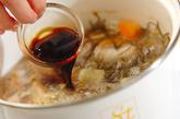 手羽と大豆の柔らか煮の作り方3