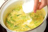 レタスのカレースープの作り方3